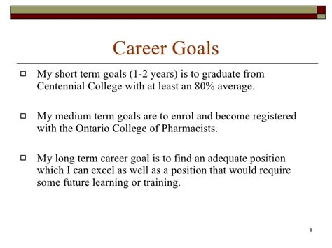 What Are Your Term Career Goals by Career Portfolio