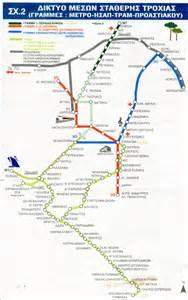 & Athens Greece Metro Train Map