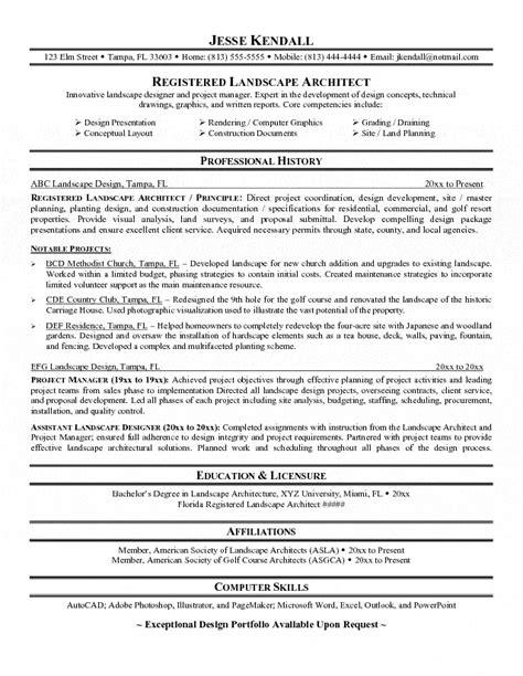 landscaper resume