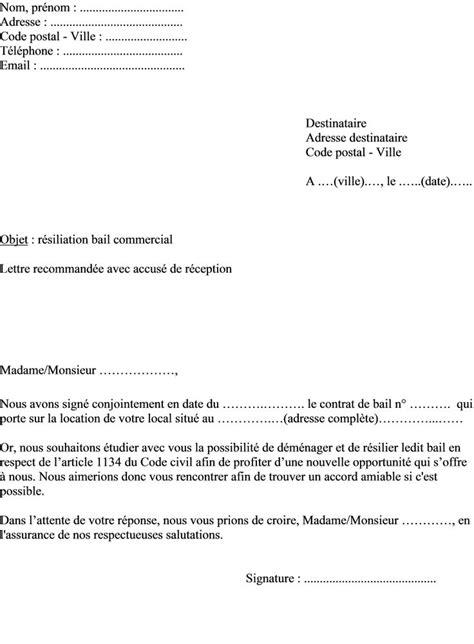 bail de bureau mod鑞e 1000 idées sur le thème modèles de lettre d 39 information sur modèles de bulletin d 39 âge préscolaire bulletin préscolaire et