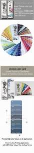Chinese Paper Card Cmyk Color Card Traditional Colors Rgb