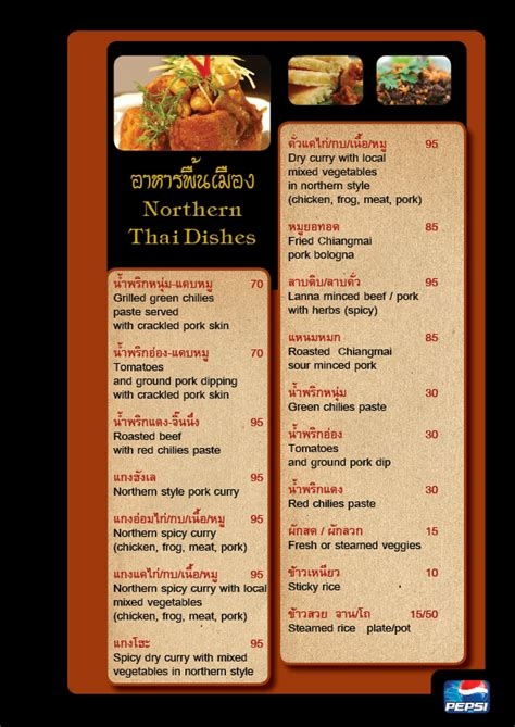 "Search Results for ""Menus Restaurant Nice"" – Calendar 2015"