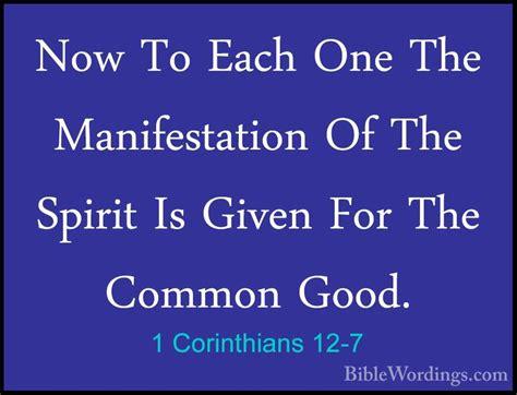 corinthians  holy bible english biblewordingscom