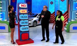 manuela price is right gives away car