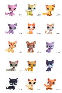 my lps lps shorthair cats