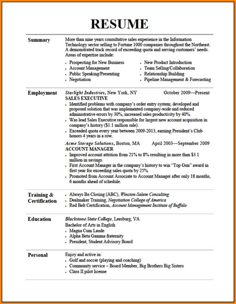 effective resume sample dragon fire defense