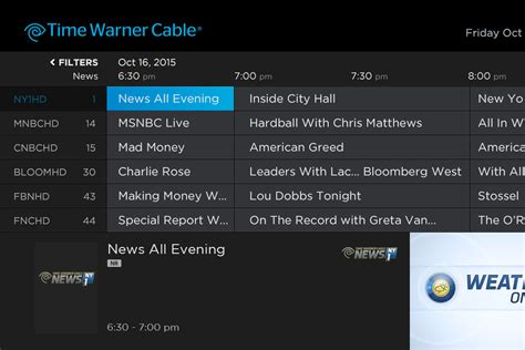 time warner cable tests replacing  cable box