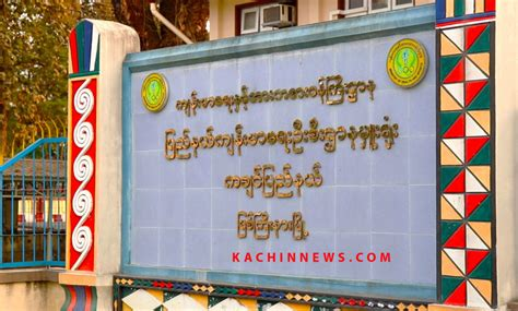 Health Dept Monitoring Nearly 3,000 People in Kachin State ...