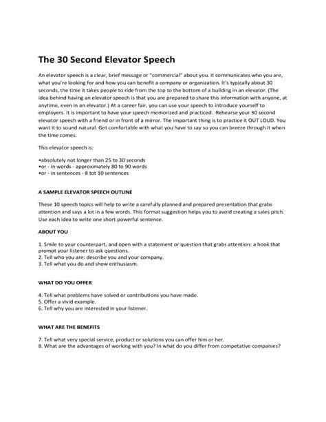 30 second elevator speech template 30 seconds elevator speech exle free