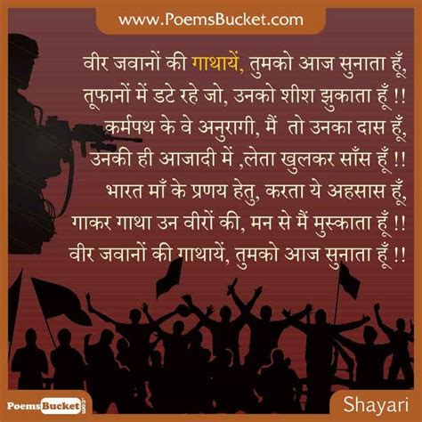 christmas ki poem in hind in images 25 best images about shayari on child labour motivational lines and raksha