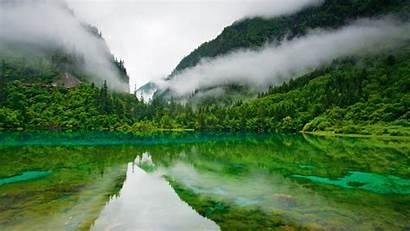 Os Mac Lion Mist Mountain Morning Jiuzhaigou