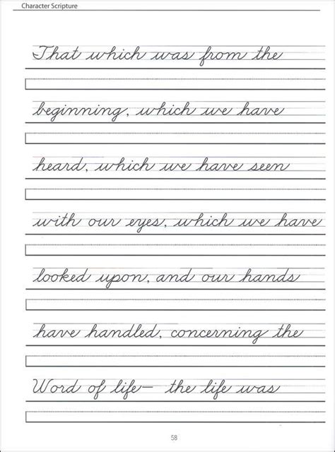 handwriting practice worksheets grade