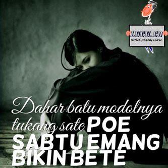 Download Gambar Lucu Sunda Jorang Tulisan Lucu