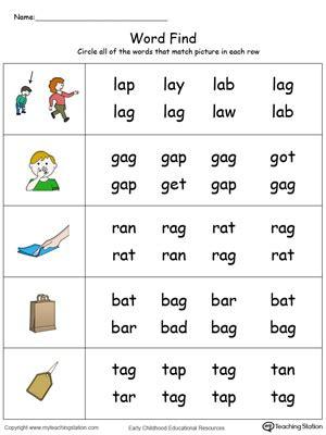 preschool reading printable worksheets myteachingstationcom