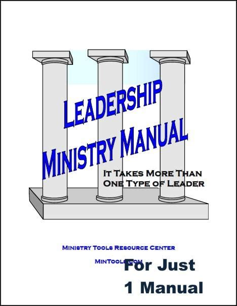 ministry manuals  downloads   serve god