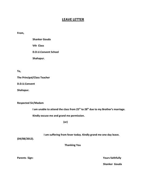 leave letter  mallikarjun dhotre issuu