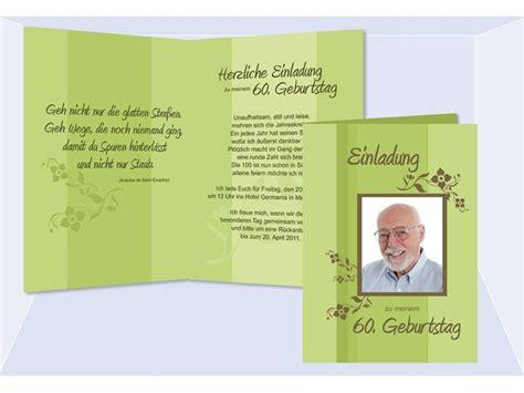 60 geburtstag einladung lustig einladung zum 60 geburtstag einladung zum 60 geburtstag lustig geburstag einladungskarten