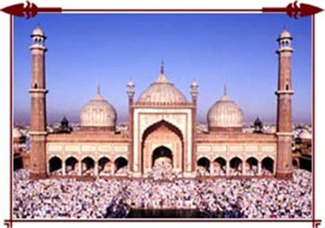 jama masjid  great mughal mosque