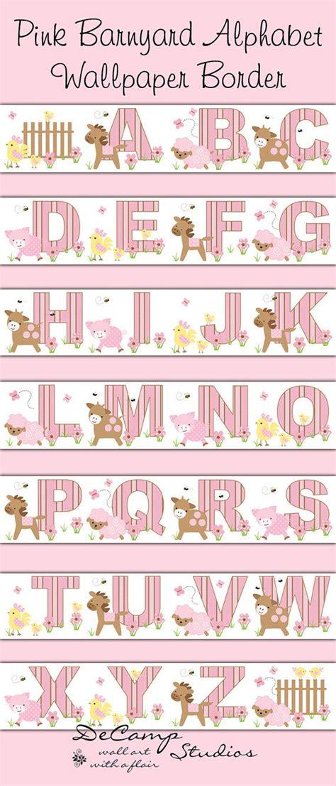 pink barnyard farm animals alphabet letter wallpaper