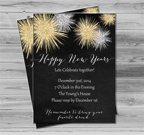 sample  year invitation templates