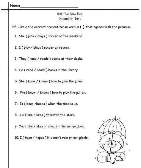 worksheets   grade english grammar schematic
