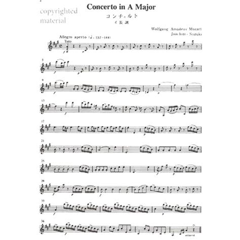 Suzuki Violin Sheet by Suzuki Violin School Volume 9 Shar Sharmusic