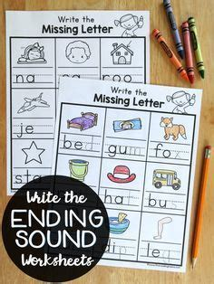 write   sounds worksheets  images