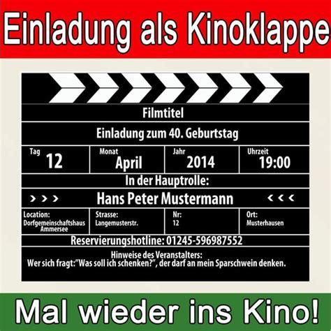 einladungen einladungskarten einladung kino geburtstag
