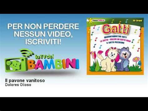 Il Pavone Vanitoso by Dolores Olioso Il Pavone Vanitoso Feat Fabio