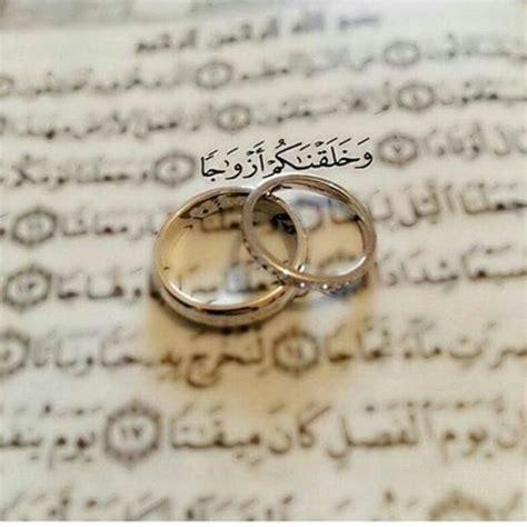 wedding  halal tumblr