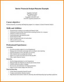 pdf resumes for high students exles of resumes resume simple best and format sles alexa in exle 89 fascinating