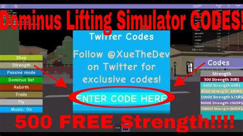 dominus lifting simulator codes   strength