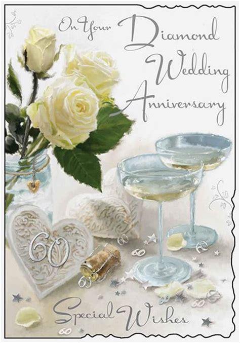 Diamond  Ee  Wedding Ee    Ee  Anniversary Ee   Card
