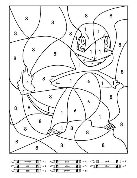 color by number printables 3 free color by number printable worksheets