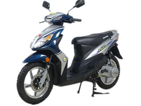 Yamaha 150cc by Gallery Yamaha Scooter 150cc