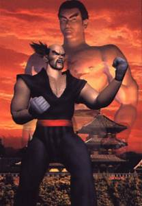 Image - Tekken 2 v2.jpg - The Tekken Wiki - Tekken 6 ...