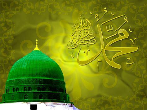 wallpaper kaligrafi nabi muhammad mewarnai gambar