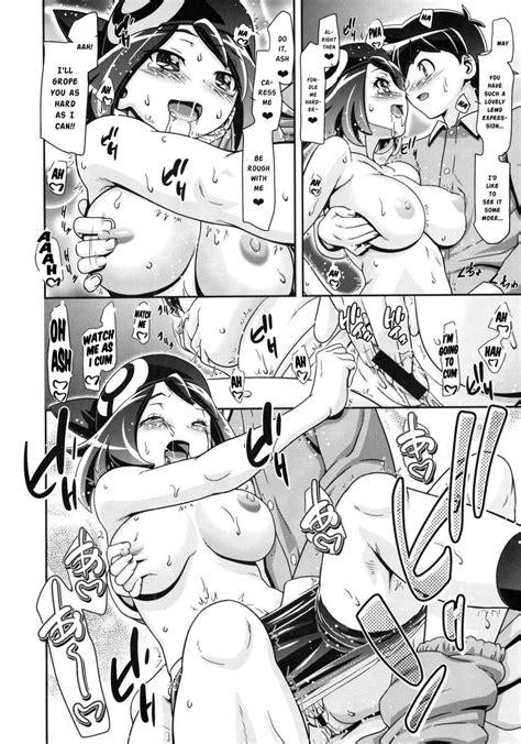 ash and may ic mega porn pics