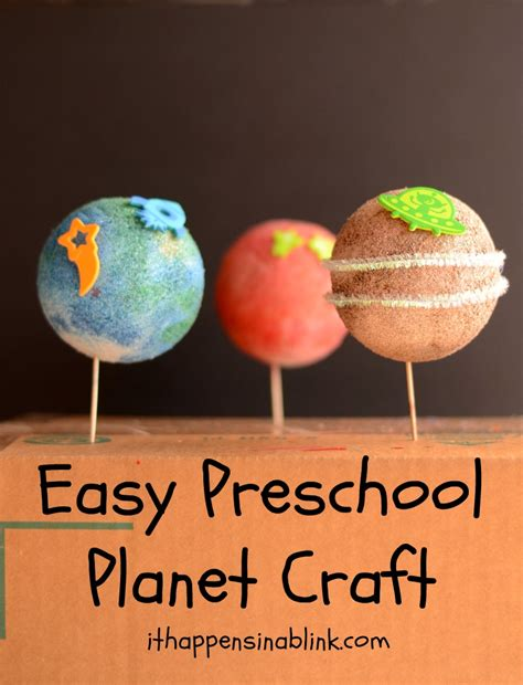 easy preschool planet craft 270 | planet pinnable