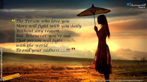 love quotes  hd wallpapers quotes garden telugu