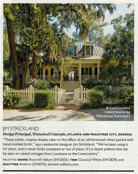 southern living marh 2012 the right paint colors