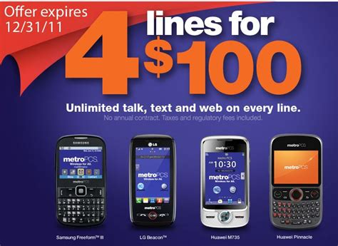 metro pcs iphone deals wireless and mobile news family deal alert metropcs 4