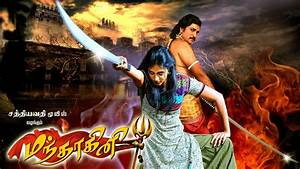 Youtube Tamil Movie  latest tamil movie 2015 thoppi full