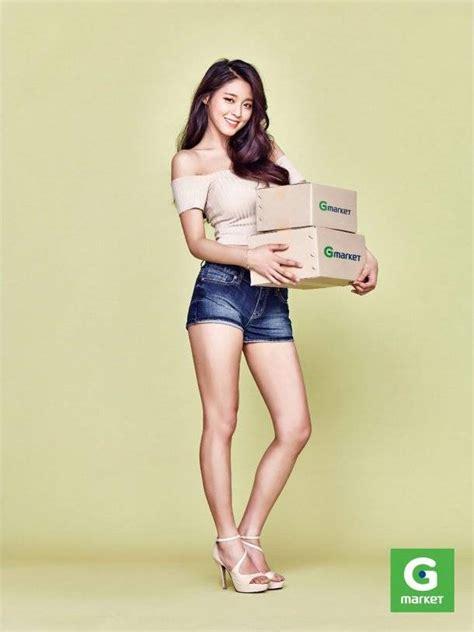Jannine Weigel Seolhyun Becomes The New Model For 39 G Market 39 Allkpop Com