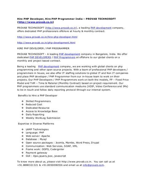 php developer resume sle india 28 images rtf php