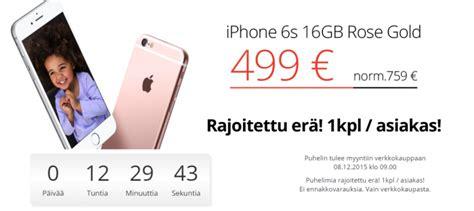 IPhone 7 or iPhone 7 Plus
