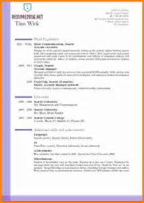 Updated Model Of A Resume by Resume Format 2016 12 Free To Word Templates New Model Resume Format Sles