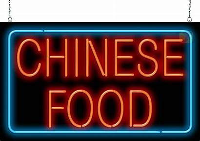 Neon Chinese Sign Fe