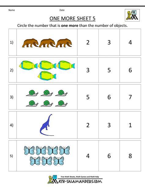 kindergarten math worksheets printable