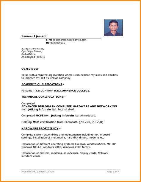 Resume Pattern For by 10 Resume Pattern Odr2017
